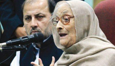 Begum Nasim Wali Khan