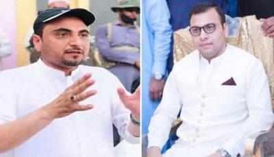 Bilawal Afridi and Shafiq Sher