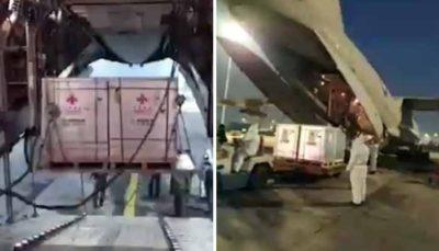Corona Vaccine Shipment