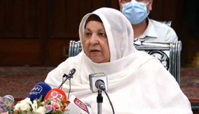 Dr. Yasmeen Rashid