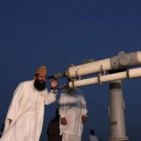 Eid al-Fitr Moon