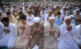 شمالی وزیرستان، بدھ کو عید کا اعلان اور شہادت دینے والے افراد کیخلاف مقدمہ درج