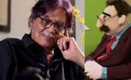 'انکل سرگم' سے شہرت پانے والے فنکار فاروق قیصر انتقال کر گئے