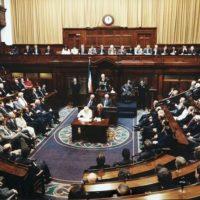 Irish Parliament