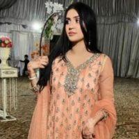 Maira Murder Case