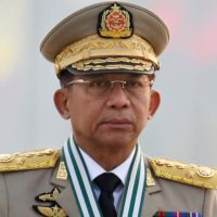 Myanmar Military Government