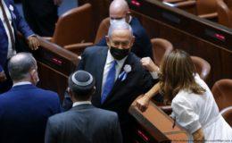 اسرائیل : نیتن یاہو نئی حکومت تشکیل دینے میں ناکام