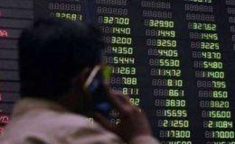 پاکستان اسٹاک ایکسچینج؛ ایک دن میں سب سے زیادہ حصص کی خرید و فروخت کا نیا ریکارڈ