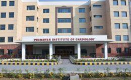 پشاور انسٹی ٹیوٹ آف کارڈیالوجی میں بچوں کی اوپن ہارٹ سرجری کا آغاز