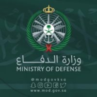 Saudi Arabia Ministry of Defense