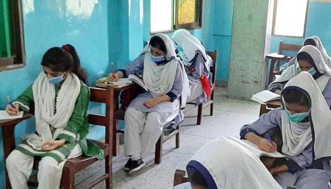 بلوچستان: کوئٹہ کے علاوہ صوبے بھر میں اسکول کھولنے کا اعلان