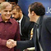 Shahbaz Sharif and Bilawal Bhutto