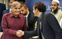 بلاول کی خوشاب کا ضمنی الیکشن جیتنے پر شہباز شریف کو مبارکباد