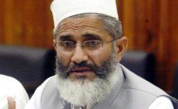 غزہ کربلا بن چکا، عالم اسلام پر جہاد فرض ہو گیا، سراج الحق