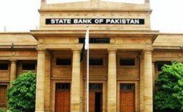 اسٹیٹ بینک کا شرح سود 7 فیصد پر برقرار رکھنے کا اعلان