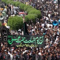 Youm-e-Ali Procession