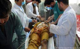 افغانستان میں پولیو ٹیم پر حملہ، کم از کم چار ارکان ہلاک