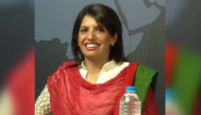 Alia Malik