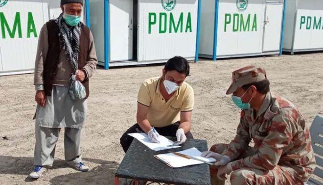 بلوچستان میں کورونا کی شرح کم ہوکر 5 فیصد پر آگئی