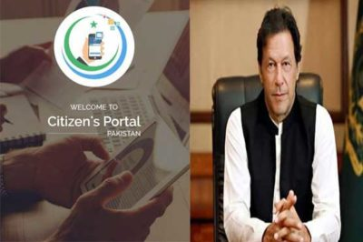 Citizen Portal Pakistan