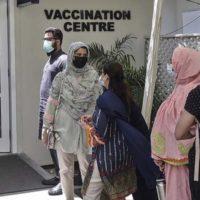 Corona Vaccines Center