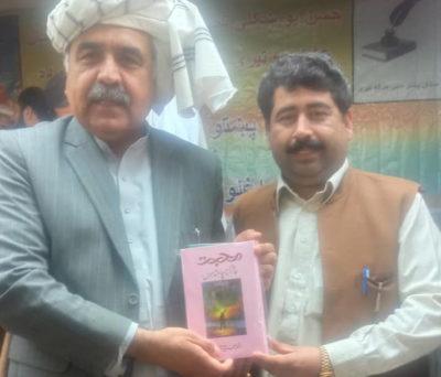 Dr Umar Qiaz