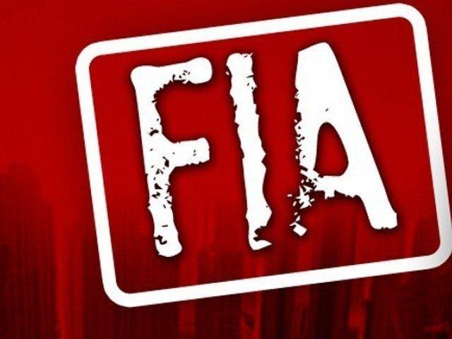 ایف آئی اے کی 11 سو اسامیاں، 5 روز میں 6 لاکھ درخواستیں
