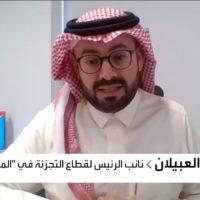Fahad Alabylan