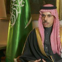 Faisal bin Farhan bin Abdullah
