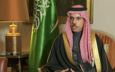 سعودی عرب کا ایرانی جوہری ٹھکانوں کی جامع اور جلد تفتیش کا مطالبہ