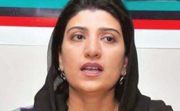 فرزانہ راجہ اشتہاری قرار، دائمی ناقابل ضمانت وارنٹ گرفتاری جاری