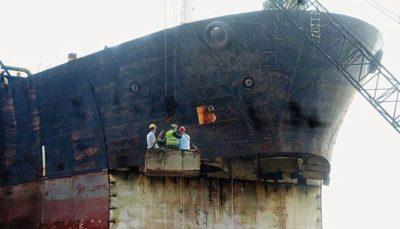 Gadani Oil Tanker
