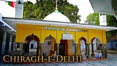 Hazrat Nasiruddin Chiragh Dehlavi Dargah