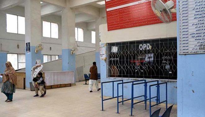 بلوچستان، محکمہ صحت کے اربوں روپے کے بجٹ کے باوجود اسپتالوں کی حالت نہیں بدلی
