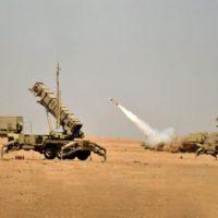 Houthi Militia - Drones Attack
