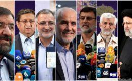 ایرانی صدارتی الیکشن میں نوجوانوں کی دلچسپی انتہائی کم