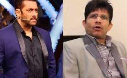کمال خان نے فلم ''رادھے'' کی ناکامی کو اپنی کامیابی قرار دیدیا