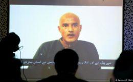 پاکستانی اقدام سے کلبھوشن کے اہل خانہ، احباب میں خوشی کی لہر