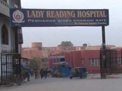 Lady Reading Hospital Peshawar