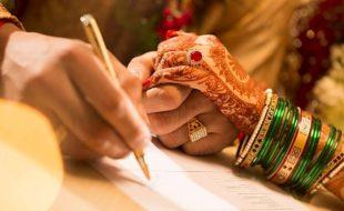 اٹھارہ سال کی عمر میں شادی کا قانون