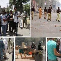 Model Town Tragedy