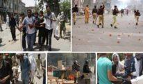سانحہ ماڈل ٹاؤن اور طاہر آصف