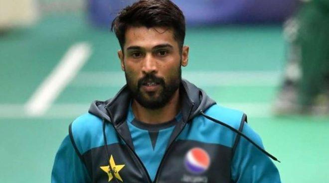 محمد عامر نے قومی ٹیم میں واپسی کی خواہش ظاہر کر دی
