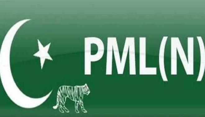 (ن) لیگ نے آزاد کشمیر الیکشن کیلئے امیدواروں کو ٹکٹ جاری کر دیے