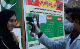 پاکستان: کورونا سے 47 اموات، 1300 سے زائد کیسز رپورٹ