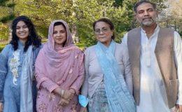 کینیڈا میں دہشتگردی کے شکار پاکستانی خاندان کے چاروں افراد کی تدفین