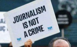 'پاکستان میڈیا اتھارٹی کا آرڈیننس کالا شاہ کا کالا قانون ہے'، اپوزیشن کی تنقید