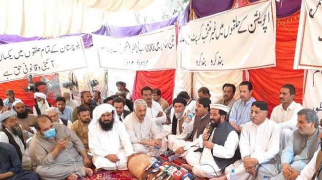 صوبائی بجٹ میں نظر انداز کرنے پر اپوزیشن کا بلوچستان کی مختلف شاہراہوں پر احتجاج