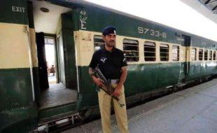 جیل، ریلوے اور پنجاب پولیس