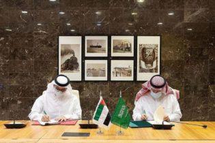 سعودی عرب اور یو اے ای کے درمیان شہری ہوابازی کی سکیورٹی میں اضافے کے لیے سمجھوتا